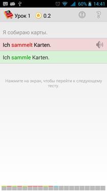 polyglot-german-3